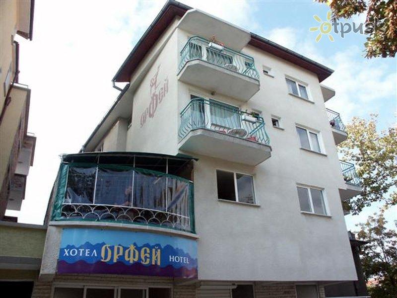 Фото отеля Орфей 3* Несебр Болгария