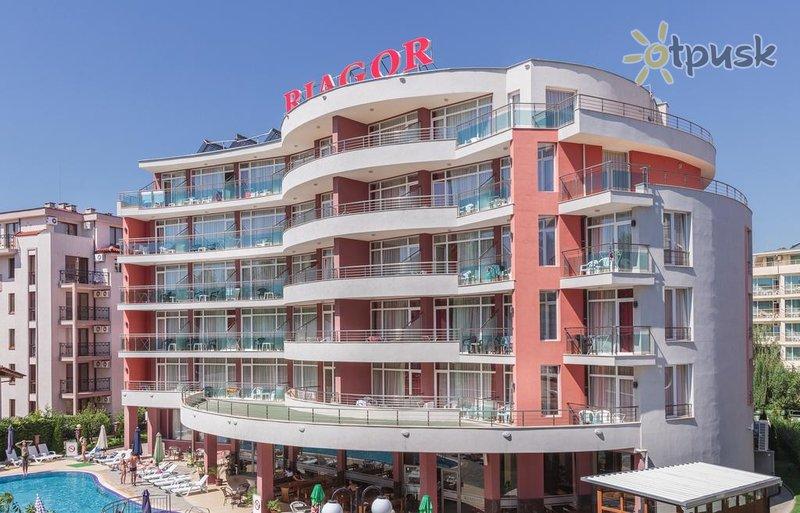 Фото отеля Riagor Hotel 3* Солнечный берег Болгария