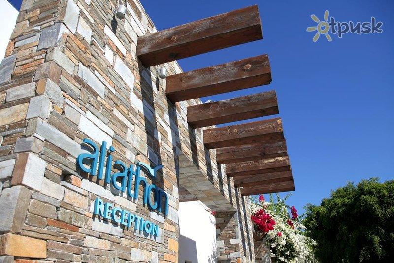 Фото отеля Aliathon Aegean Hotel 4* Пафос Кипр