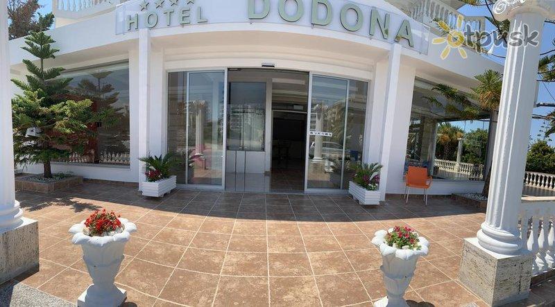 Фото отеля Dodona Hotel 4* Саранда Албания