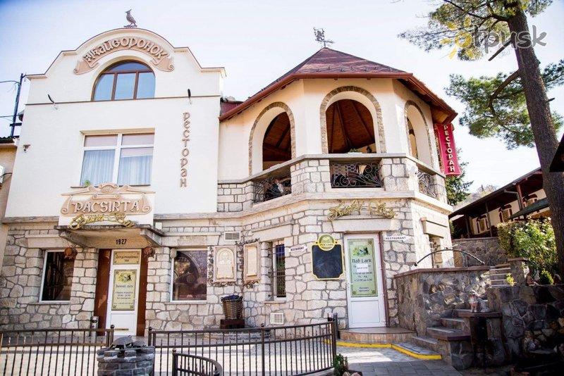 Фото отеля Жайворонок 3* Берегово Украина - Карпаты