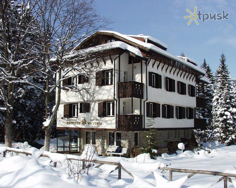 Фото отеля Victoria Hotel 3* Боровец Болгария