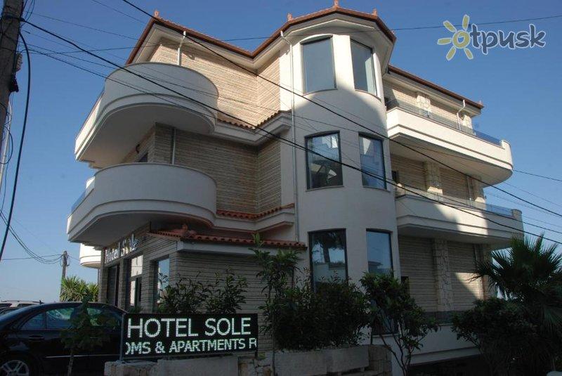 Фото отеля Sole Hotel 4* Саранда Албания