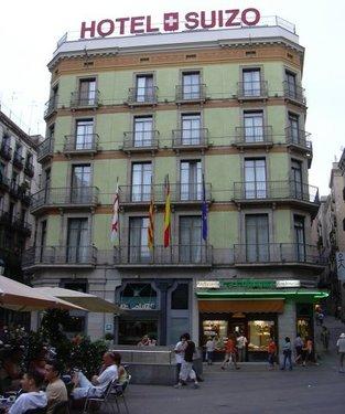 Тур в Suizo 3☆ Іспанія, Барселона