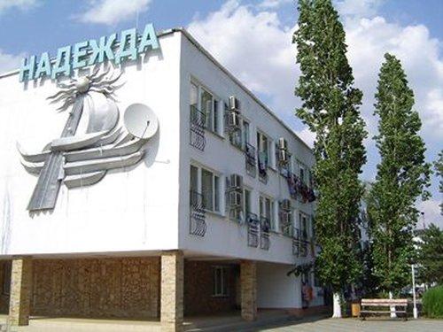 Горящий тур в Надежда 2☆ Украина, Коблево