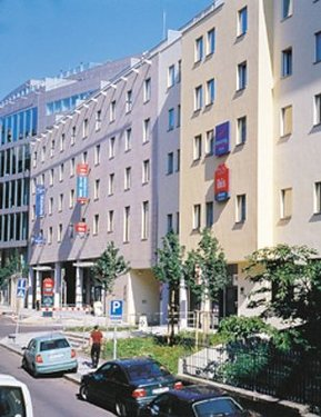 Тур в Ibis Wenceslas Square 3☆ Чехия, Прага