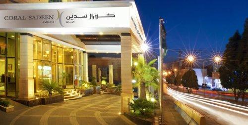 Тур в Sadeen Amman Hotel & Suites 4☆ Йорданія, Амман