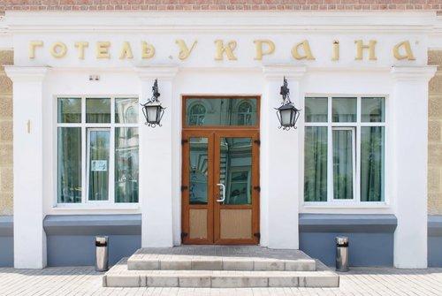 Горящий тур в Reikartz Сумы 3☆ Украина, Сумы
