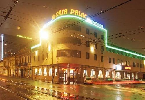 Тур в Gloria Palac Hotel 3☆ Словакия, Кошице