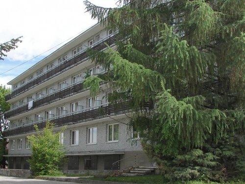 Горящий тур в Aqua Hotel 2☆ Словакия, Турчианске Теплице