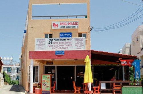 Гарячий тур в Paul Marie Hotel Apts 2☆ Кіпр, Айя Напа