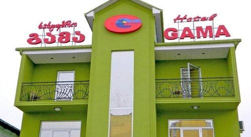 Горящий тур в Gama 2☆ Грузия, Батуми
