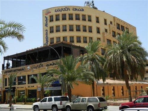 Горящий тур в Captain's Hotel 3☆ Иордания, Акаба