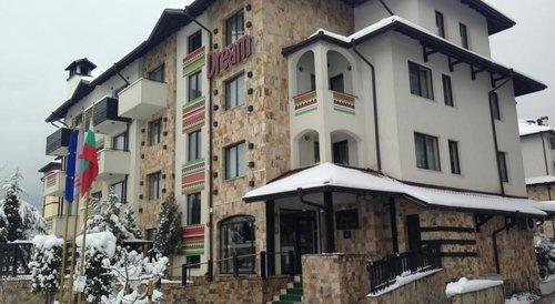 Тур в Dream Apart Hotel 3☆ Болгария, Банско