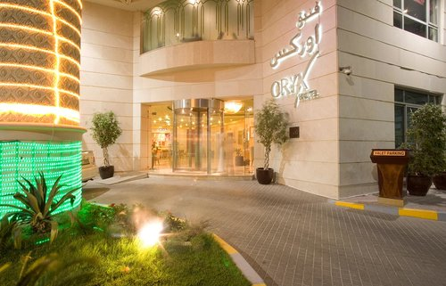 Тур в Oryx Hotel 4☆ ОАЕ, Абу Дабі