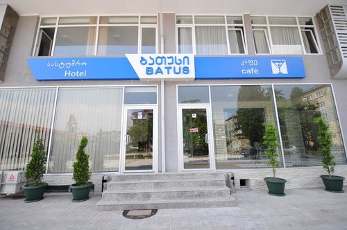 Тур в Cafe Batus & Hotel 3☆ Грузия, Батуми