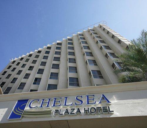Тур в Chelsea Plaza Hotel 3☆ ОАЕ, Дубай