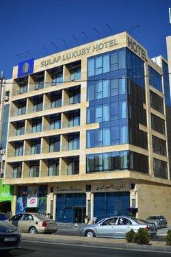Горящий тур в Sulaf Luxury Hotel 4☆ Иордания, Амман