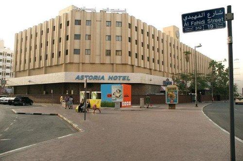 Горящий тур в Astoria Hotel 3☆ ОАЭ, Дубай
