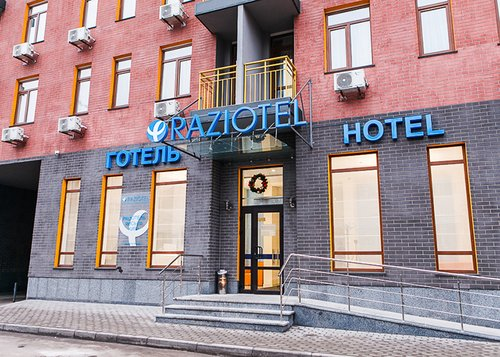 Горящий тур в Raziotel Киев (ул. Ямская) 3☆ Украина, Киев