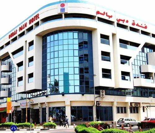 Тур в Dubai Palm Hotel 3☆ ОАЕ, Дубай