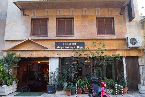 Тур в Acropolis View Hotel 2☆ Греція, Афіни
