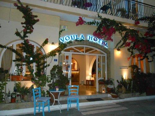 Тур в Voula Hotel & Apartments 3☆ Греция, о. Крит – Ираклион