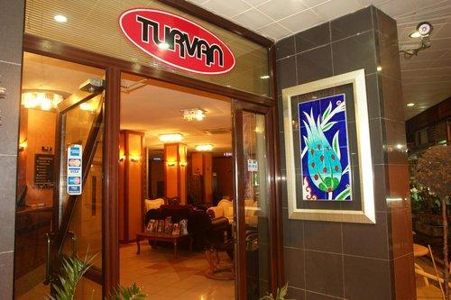 Горящий тур в Turvan Hotel 3☆ Турция, Стамбул