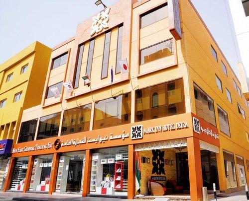 Тур в Mark Inn Hotel Deira 2☆ ОАЭ, Дубай
