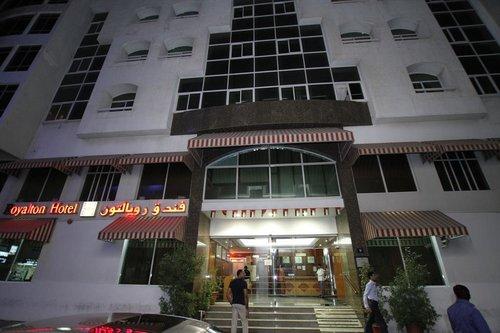 Тур в Royalton Hotel 2☆ ОАЭ, Дубай