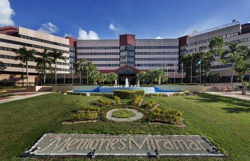 Гарячий тур в Memories Miramar Havana 4☆ Куба, Гавана