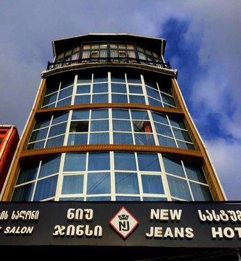 Тур в Jms Hotel 3☆ Грузия, Батуми