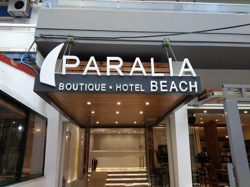 Тур в Paralia Beach Boutique Hotel 3☆ Греция, Пиерия (Паралия Катерини)