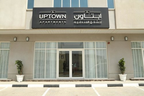 Горящий тур в The Uptown Hotel Apartments 4☆ ОАЭ, Фуджейра