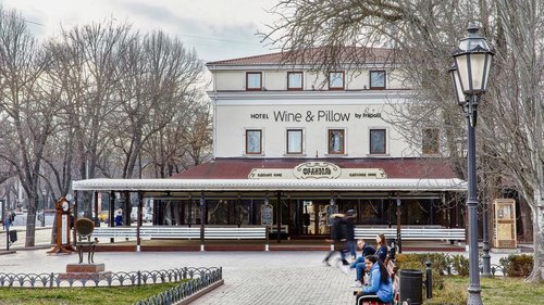 Тур в Wine & Pillow Hotel 4☆ Украина, Одесса