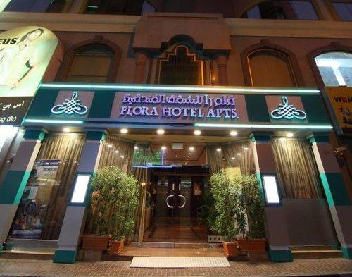 Тур в Florida City Hotel Apartments 3☆ ОАЭ, Дубай