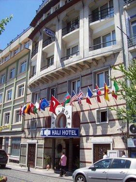 Горящий тур в Hali Hotel 3☆ Турция, Стамбул