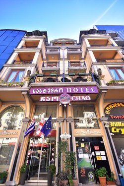Тур в Chao Hotel 3☆ Грузия, Батуми