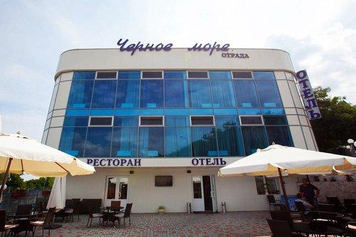 Горящий тур в Черное Море Отель Отрада 4☆ Украина, Одесса