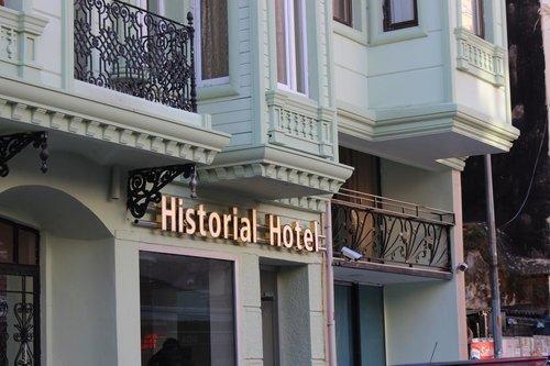 Гарячий тур в Historial Hotel 3☆ Туреччина, Стамбул