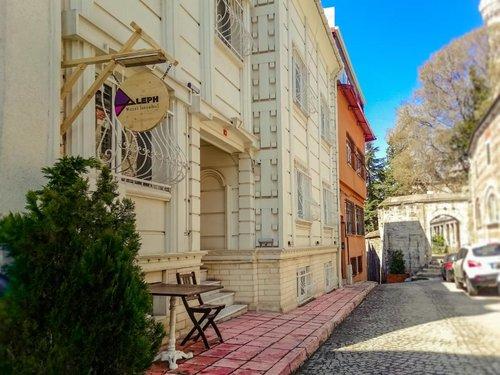 Гарячий тур в Aleph Hotel Istanbul 3☆ Туреччина, Стамбул