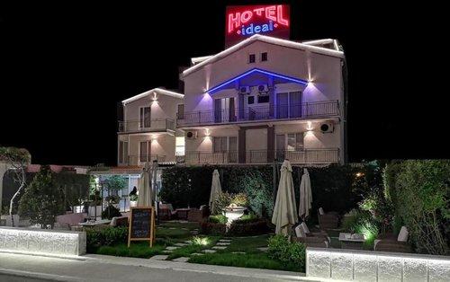 Тур в Ideal Hotel 2☆ Черногория, Подгорица